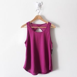 NWT Dip Open Back Purple Pink Ribbed Tank Top